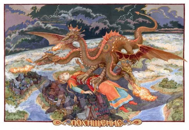 картинки Змея Горыныча