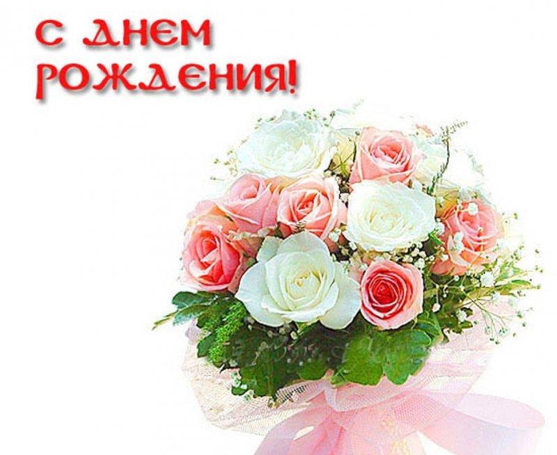 Поздравление с днем рождения женщине в позе