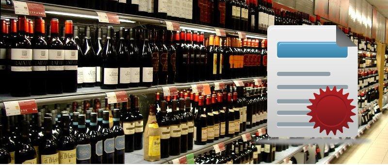 продажа спиртных напитков